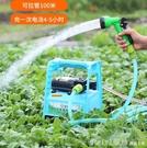 水泵 澆菜神器澆水機家用田園充電水泵農用戶外小型吸水自動便攜抽水機 618購物節