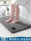 浴室吸水地墊地毯衛生間門口防滑墊子廁所腳墊門墊進門臥室家用小 快速出貨 YYP