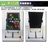 電子熒光板6080手寫led廣告牌銀光夜光閃光髮光寫字屏黑板