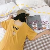 中長款T恤 超火cec短袖古著感少女心機t恤小眾韓版寬鬆中長款鏤空露背上衣服 中秋降價