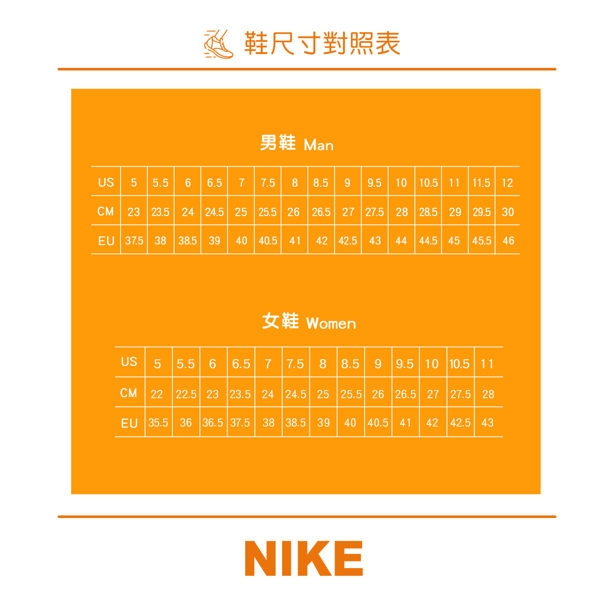 NIKE 男 AIR ZOOM STRUCTURE 23 慢跑鞋 - CZ6720001