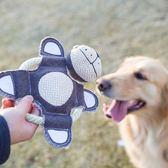 雙十二狂歡狗狗飛盤玩具棉繩互動益智磨牙耐咬泰迪金毛比熊中小型犬寵物玩具