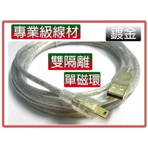 i-wiz USB2.0 A公-MINI 5P公鍍金透明強化線 5米