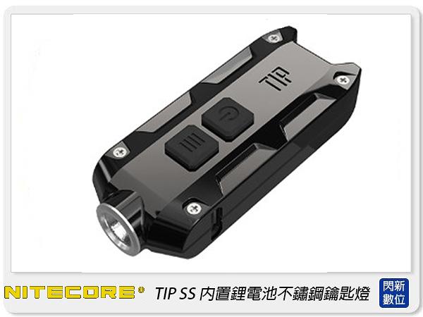 NITECORE 奈特柯爾 TIP SS 內置鋰電池迷你鑰匙燈 LED鑰匙燈 戶外 露營 黑/幻彩(公司貨)