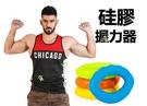 硅膠握力器 指力 增加握力 握力棒 康復 健身圈 手腕訓練/小臂 肌力 手力手腕訓練 腕力鍛鍊 運動