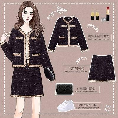 胖MM套裝兩件式`套裝裙外套上衣半身裙大尺碼L-4XL秋冬大碼小香風兩件套4F043A-6085依佳衣