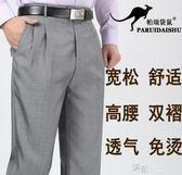 夏季中年男士亞麻西褲高腰寬鬆中老年爸爸裝雙褶西裝褲深檔免燙薄 道禾生活館