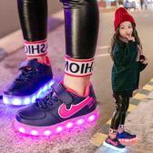 小孩燈鞋新款男童七彩led發光鞋4女童usb充電運動鞋低筒防滑板鞋 CY潮流站