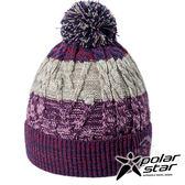 【PolarStar】童 條紋造型覆耳保暖帽『紫』P17623 針織帽 造型帽 遮陽帽 毛帽 毛線帽 帽子