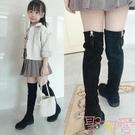 女童高筒靴子中大童秋冬季加絨過膝長靴長筒兒童靴【聚可愛】