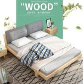 現代簡約軟包實木床 主臥1.8米雙人床1.5m歐式軟靠 1.2鬆木單人床 伊韓時尚