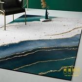 北歐輕奢大地墊家用可擦洗日式地毯客廳臥室簡約茶幾毯【輕奢時代】