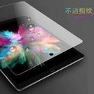 Apple iPad 9.7吋 鋼化玻璃螢幕保護貼(適用9.7吋 iPad 2018/ 2017/ Air1/ Air2/ Pro)