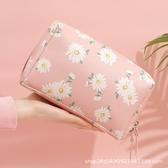 化妝收納包 化妝包女便攜防水ins網紅風 2020新款隨身手拿化妝品收納袋洗漱包