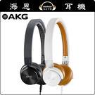 【海恩特價 ing】AKG Y45BT 頭戴式藍芽耳機