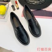 秋季新款潮鞋英倫風小皮鞋女學生百搭黑色一腳蹬中跟粗跟單鞋促銷好物 叮噹百貨