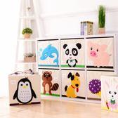 兒童卡通收納箱可折疊整理箱有機棉嬰兒用品大號儲物箱玩具收納盒YS