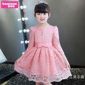 童裝女童秋裝長袖洋裝長袖蓬蓬裙女孩中大童蕾絲禮服秋季兒童公主裙