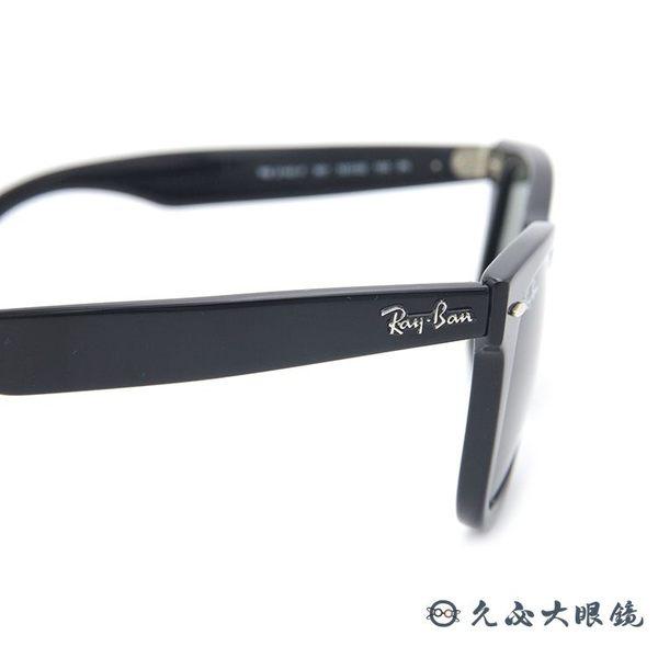RayBan 雷朋太陽眼鏡 RB2140F (黑) 亞洲版 經典熱銷 52mm 小版 墨鏡 久必大眼鏡