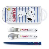 《Sanrio》SNOOPY可愛立體人物裝飾抽屜式餐具組(條紋)★funbox生活用品★_499285N
