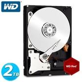 WD20EFAX 紅標 2TB 3.5吋NAS硬碟(NASware3.0)