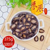 【譽展蜜餞】五香瓜子 375g/100元