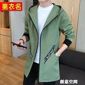 風衣男士中長款連帽外套夾克開衫韓版潮流衛衣大衣春秋裝新款披風 創意新品