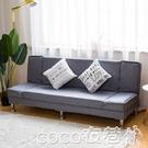 熱賣雙人沙發小戶型布藝沙發出租房可折疊沙發床兩用簡易沙發客廳雙人沙發LX coco