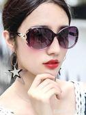 新款偏光太陽鏡女防紫外線時尚墨鏡女韓版潮圓臉小臉女式眼鏡 居家物語