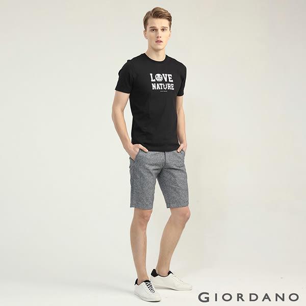 【GIORDANO】男裝附腰帶素色棉麻休閒五分褲-19 標誌黑白色