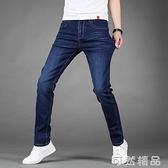 牛仔褲春夏新款彈力牛仔褲男士直筒韓版修身商務男褲青年休閒長褲子 聖誕節全館免運
