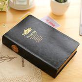 圣經本皮質日記本超厚空白頁歐式復古皮面筆記本加厚創意記事本子
