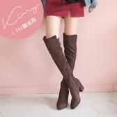 靴.萊卡拼接膝上長靴-深咖(限宅配)-FM時尚美鞋-Kimy聯名款.White