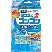 【日本製】【KINCHO 金鳥】衣櫃用 防蟎 防蟲 防霉 芳香片 無香(一組:10個) SD-2089-10 - 日本製