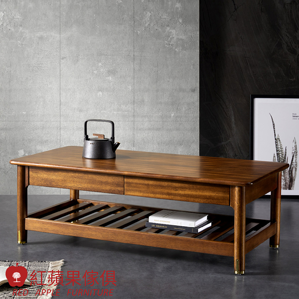[紅蘋果傢俱]MG990金絲檀木(胡桃木紋)系列 茶几 實木茶几 北歐風 實木 簡約 輕奢風
