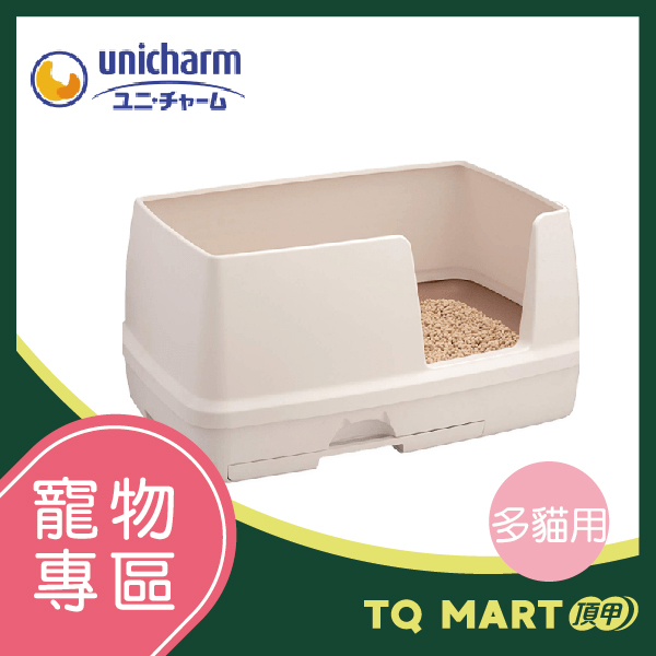 Unicharm Pet 雙層貓砂盆寬敝舒適型【TQ MART】