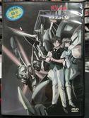 影音專賣店-P03-093-正版DVD*動畫【冥王計畫 第1捲】-