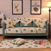 沙發罩 北歐沙發墊四季家用通用防滑冬布藝現代簡約墊子靠背巾套裝組合套 4色