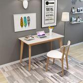 電腦桌臺式家用簡約辦公桌寫字臺臥室現代簡易書桌實木小桌子 【米娜小鋪】 igo