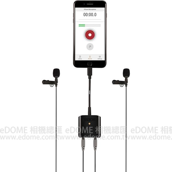 RODE 羅德 SC6-L Mobile Interview Kit 領夾麥克風錄音套組 (24期0利率 正成公司貨) APPLE 蘋果專用 RDSC6LKIT