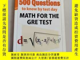 二手書博民逛書店罕見-Hill Education 500 Questions to Know by Test Day: Math