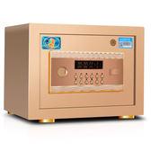 虎牌保險櫃家用小型25/35cm保險箱辦公全鋼防盜保管箱床頭櫃新品