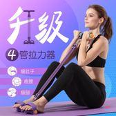腳蹬拉力繩仰臥起坐拉力器擴胸彈力繩健身器材家用男女減肚子瘦臂  無糖工作室