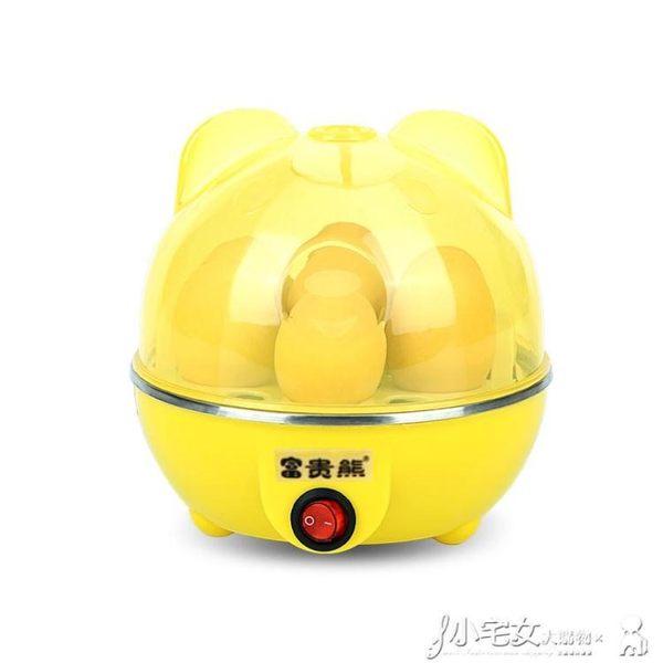 煮蛋機 富貴熊煮蛋器家用迷你蒸蛋器雞蛋羹不銹鋼早餐機多功能自動斷電igo聖誕狂購免運
