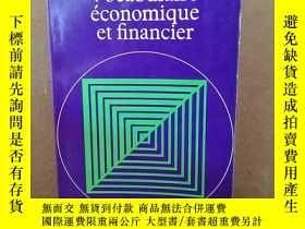 二手書博民逛書店Vocabulaire罕見Economique Et Financier (Points) (法文原版)Y26