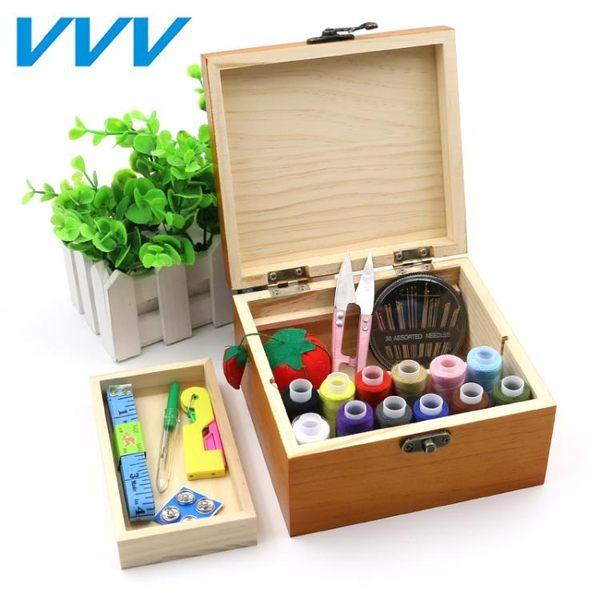 實木針線盒套裝手工針線套裝手縫家用縫紉線收納盒針線包禮品  父親節禮物