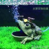魚缸擺件 水族箱裝飾仿真樹脂氣泡擺件魚缸烏龜卡通裝飾造景布景招財裝飾品   非凡小鋪igo