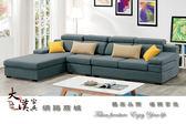 【大漢家具網路商城】L型棉布藍色沙發組(右向) 001918-322-3