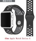 【耐克運動】40mm Apple Watch Series 4 錶帶/經典扣式錶環/可水洗/替換式/有附連接器