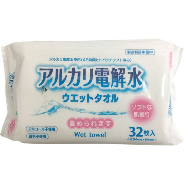 【IST????】鹼性電解水 潔膚濕紙巾